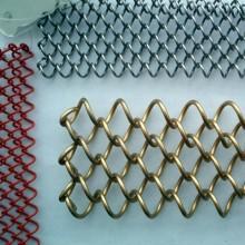 Decorative Metal Chain Mesh Curtain